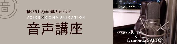 post-bn-onsei