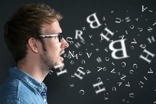 第101回 「話声位を良い声にする練習法」